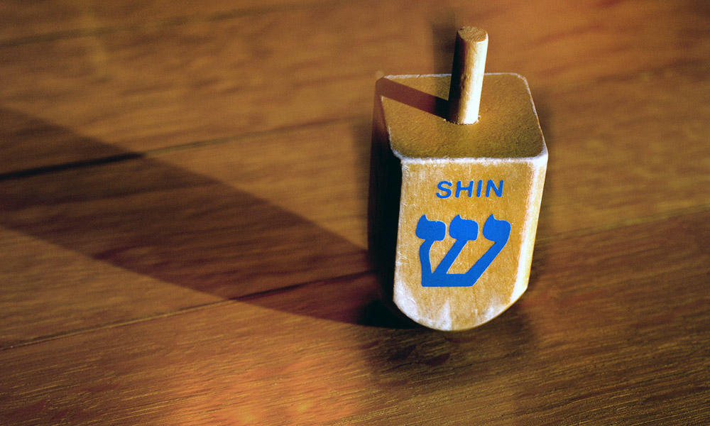Dreidel: A Seemingly Foolish Game That Contains the Moral World in Miniature