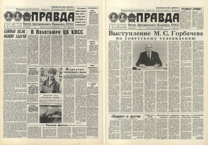 Cover of Pravda newspaper, April 26, 1986, day of the Chernobyl nuclear accident; and cover of Pravda newspaper, May 15, 1986. Nineteen days after the accident at Chernobyl, President Mikhail Gorbachev made a television address to the Soviet people.